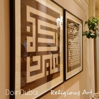 Waldorf_Astoria_RAK_art