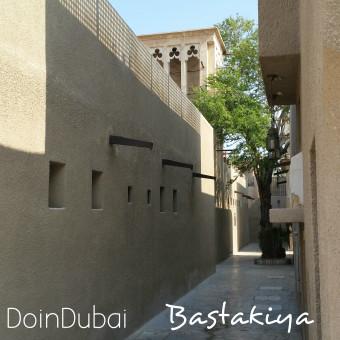 Bastakiya_Dubai