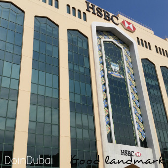HSBC_Bank_Dubai