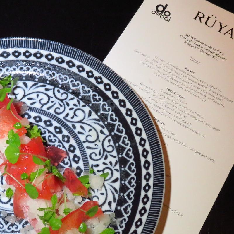 ruya-dubai-doindubai-dessert-with-menu-card-gallery