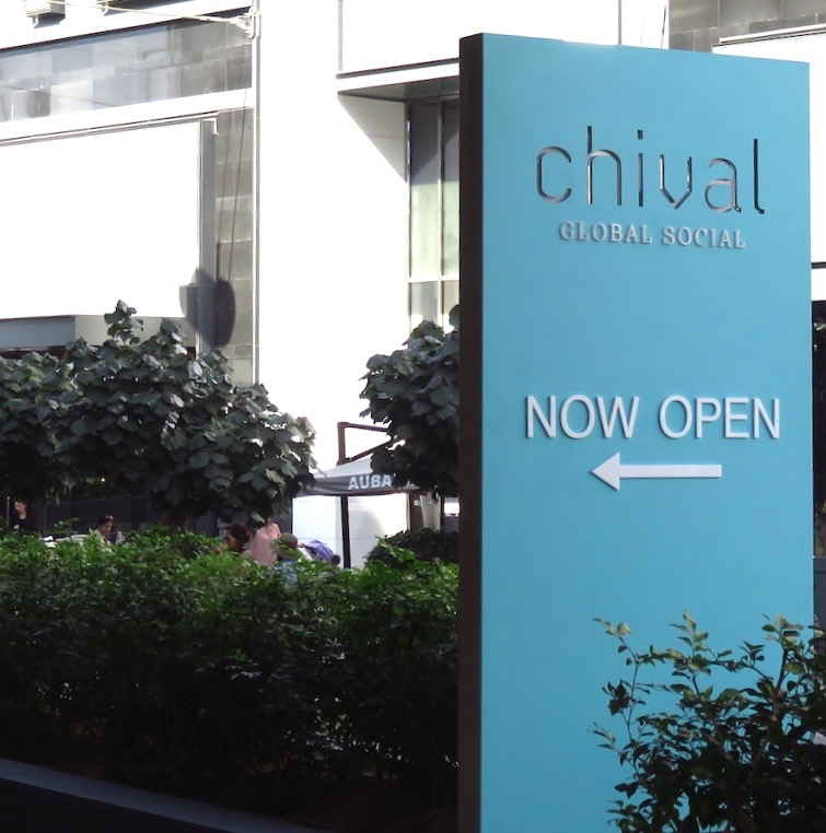 Chival at La Ville City Walk DoinDubai Signage