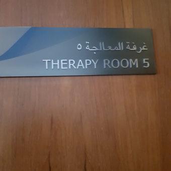 image ofOBEROI DUBAI FACIAL DoinDubai Treatment room