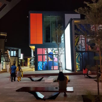 Image ofAl Seef Dubai DoinDubai entrance