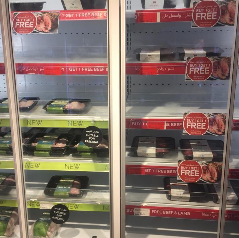 MONEY SAVING DEALS DOINDUBAI M n S Meat, BOFOF Deal